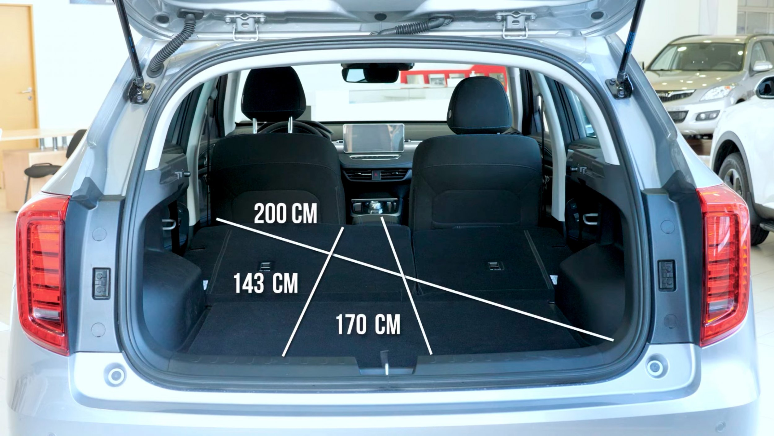 Размеры багажника Haval Jolion 5.jpg