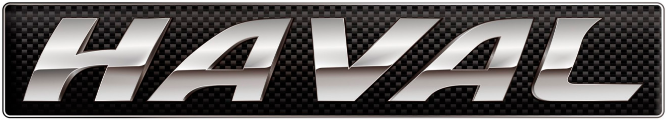 Logo Haval.png